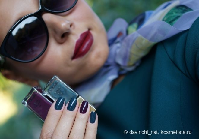 Винтаж цвета. YSL Scandal Makeup Collection Fall 2016. YSL La Lacque Couture Nail Lacquer # 77 Vintage Plum, # 76 Fur Green — Отзывы о косметике — Косметиста