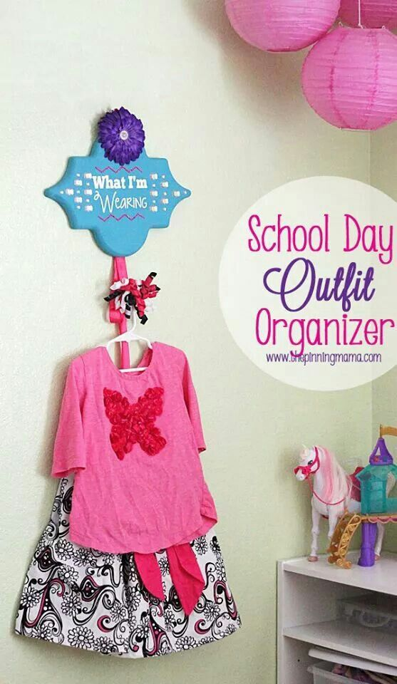 Outfit organizer