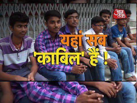 20 Students From Gaya Village In Bihar Crack IIT Entrance Exam https://t.co/rPFGbSPs5w #NewInVids https://t.co/HVNLXI22HL #NewsInTweets