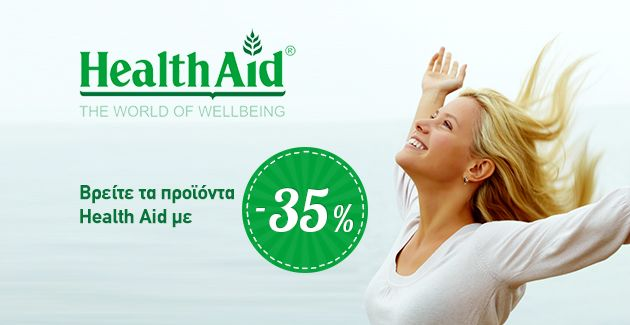 HEALTH AID UP TO 35% DISCOUNT