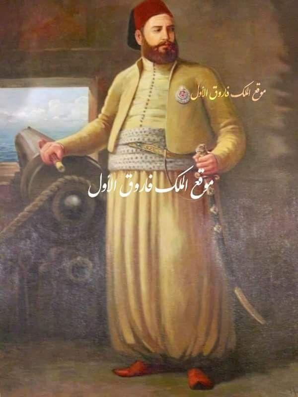 موسوعة حكام مصر 4 محمد سعيد باشا تولى حكم مصر من ٢٤ يوليو ١٨٥٤ إلى ١٨ يناير ١٨٦٣ تحت حكم الدولة العثمانية و هو الإبن ال Royal Family Egyptian Royal