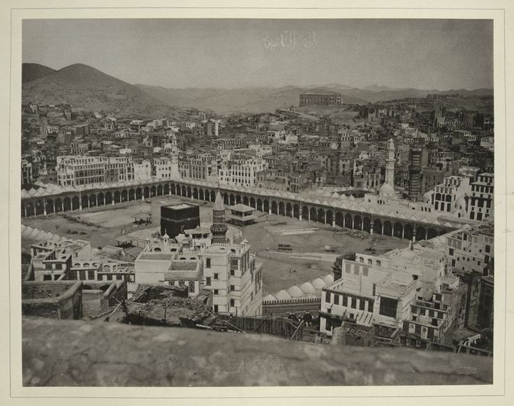 Mecca 1889.Early pagan tribes(prior to 633AD) worshipped Hubal the moon god there, and this was incorporated into later Islam with the moon symbol.  The cube contains a black stone(meteorite?) said to absorb sin.The temple at Ephesus also revolved around a moon goddess and black stone.More info at: http://www.bible.ca/islam/islam-moon-god-hubal.htm