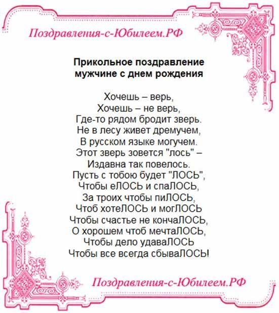 С Днем Свадьбы картинки  mirpozitivaru
