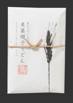 麦藁帽子うどん (半生うどん):麦わらぼうしの会