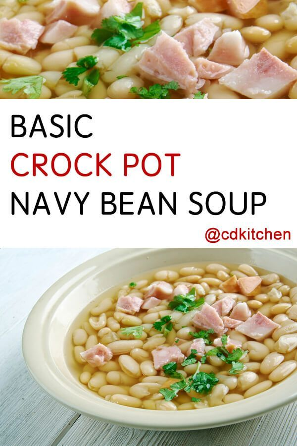 Basic Slow Cooker Navy Bean Soup - Recipe is made with salt and pepper, navy beans, water, ham hock or meaty ham bone, onion | CDKitchen.com