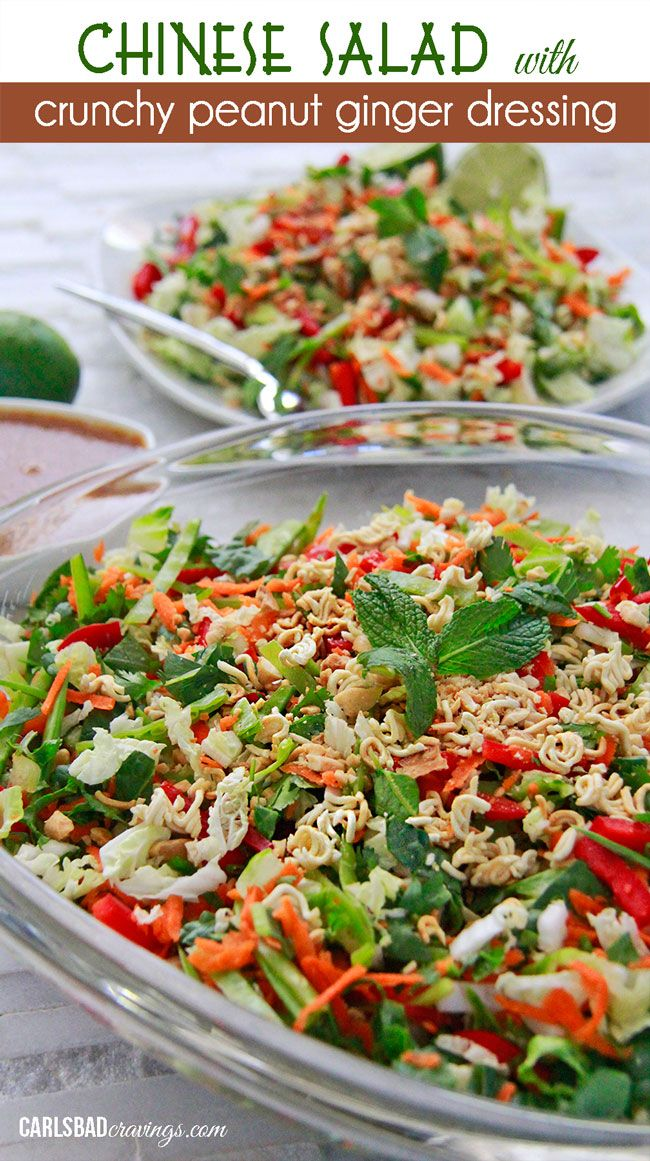 only one of my favorte salads ever! A texture lover's dream with a delicious dressing packed with peanuts,ginger, garlic, honey, lime and sriracha.