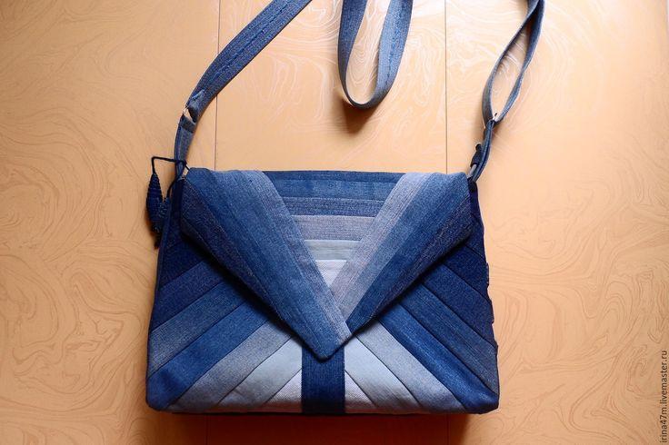 Interesting patchwork denim bag