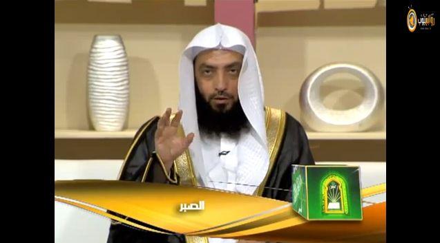 مفاتيح الصبر د خالد الرومي رحمة الله شبكة سما الزلفي