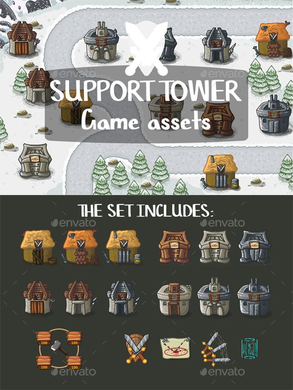 Support Tower Game Objects - Miscellaneous Game Assets