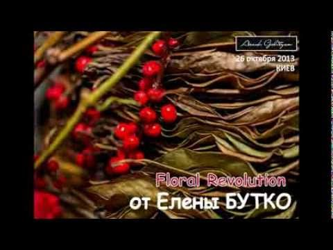 Christmas demo by floral designer Elena Butko Floral revolution (Kiev 26/10/2013)