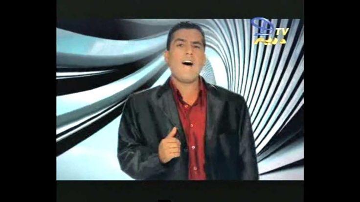 Samira Said & Cheb Mami - Youm Wara Youm ( HD 1080p ) يوم ورا يوم - سميرة سعيد, via YouTube.