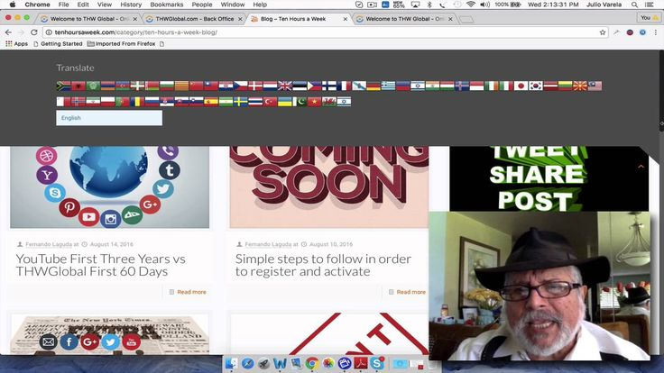 THW Global short chat Julio (papijulio) Varela 8-16-16 registor http://julana.thwglobal.com