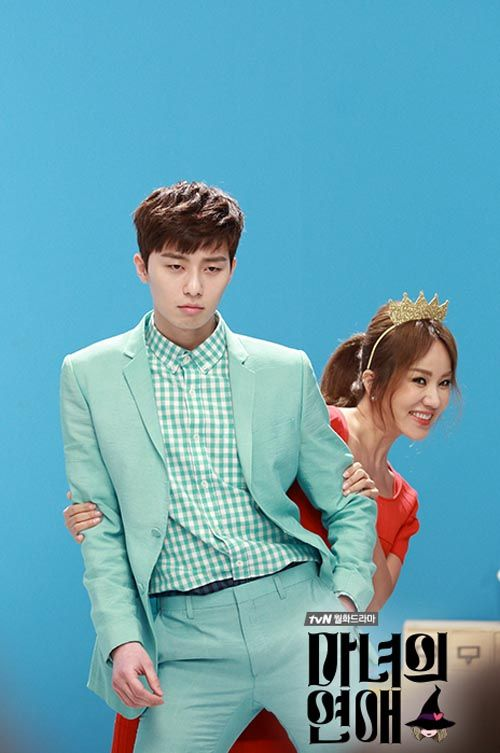Witch's Romance Park Seo Joon 박서준 and Uhm Jung Hwa 엄정화