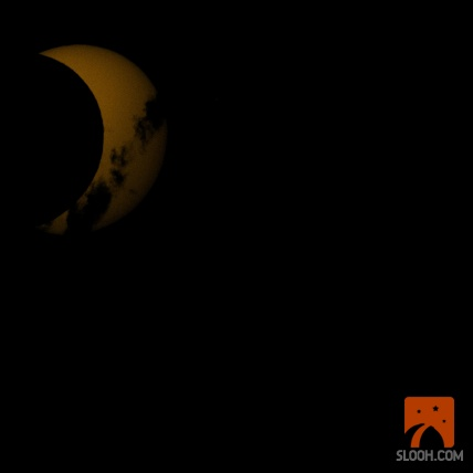 SLOOH Space Camera -  n Mex