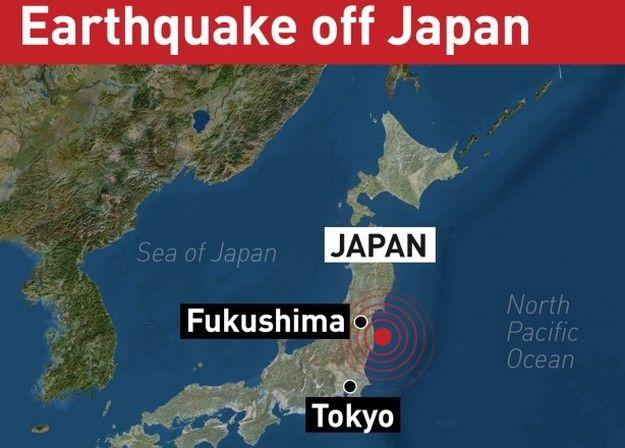 Japan Earthquake of 7.4 magnitude Hits Fukushima