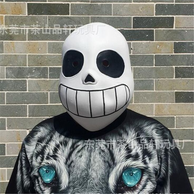 Top Grade Funny Full Head Undertale Sans Mask Latex Cosplay Funny White Masks Helmets Props Party Halloween Fancy Ball Christmas