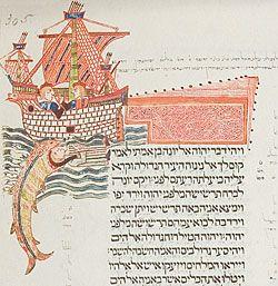 La Bible de Kennicott - Jonas avalé par le poisson. Bible hébraïque espagnole, écrite et enluminée vers 1476