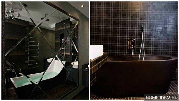 Черная цветовая гамма. Благородная классика, которая придаст любому помещению оригинальности. Однако смешивать его и другими цветами очень нежелательно, черный цвет любит одиночество. Иначе есть риск создать в ванной гнетущую атмосферу.