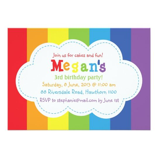 FREE Rainbow Birthday Invitations