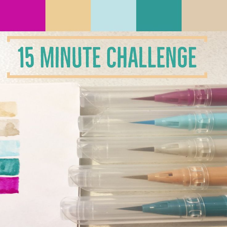 Colour based 15 minute challenge. Share your results using #plannercraftchallenge