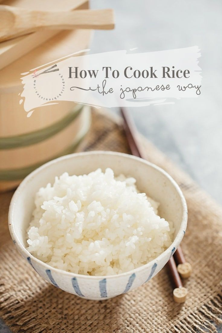 How to cook absolutely perfect Japanese plain steamed rice ...
