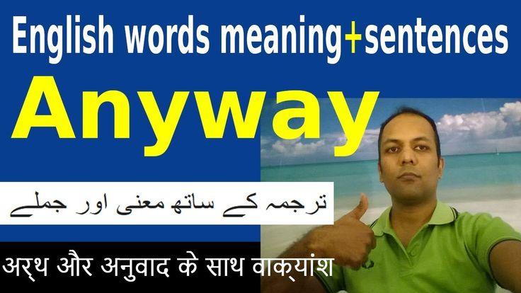 hindi sentences with english meaning pdf