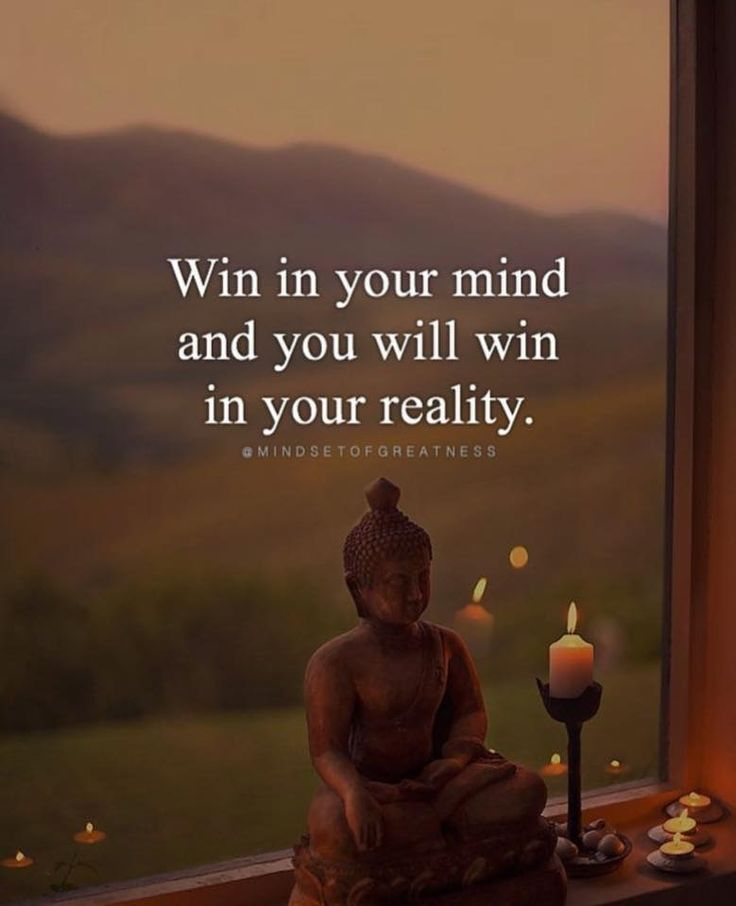 Win in your mind...