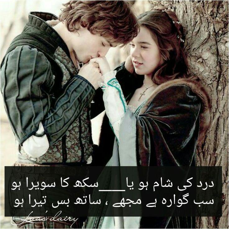 Sun Mere Humsafar Song: 1949 Best Urdu Poetry Images On Pinterest