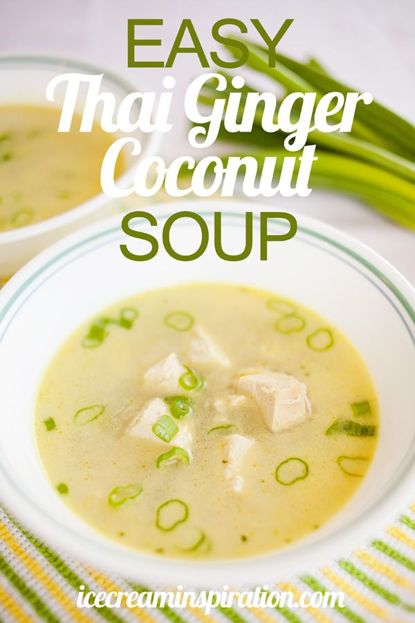 Do you have a little leftover chicken you don't know what to do with? This light, comforting soup is the perfect solution! You can even have it ready in ten minutes or less!