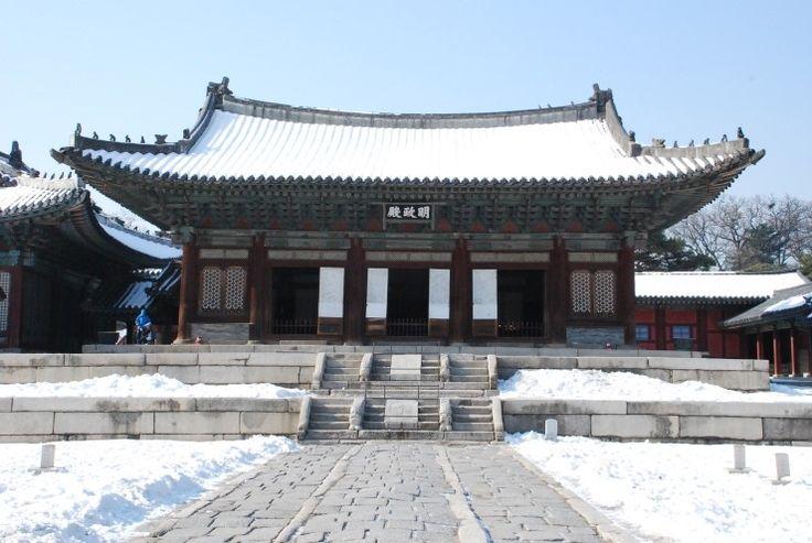 국보 226호 명정전, 창경궁의 겨울 1부. : 네이버 블로그