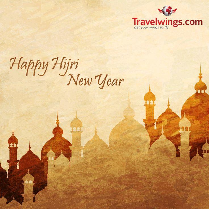 Happy #Hijri New Year to all celebrating!