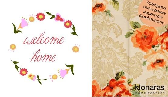 .Υφάσματα επιπλώσεων  textiles decoration #home #deco #decoration www.klonaras.gr