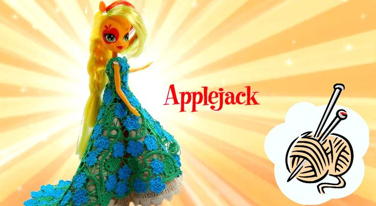 knitting dress blue flowers for Equestria Apple Jack craft