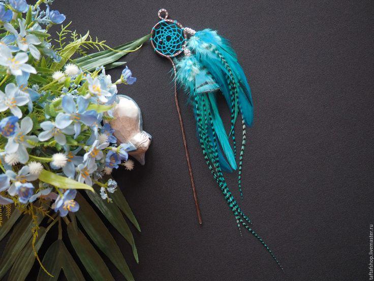 Морской прибой - бирюзовые перья для волос на шпильке с ловцом снов - перо, перья