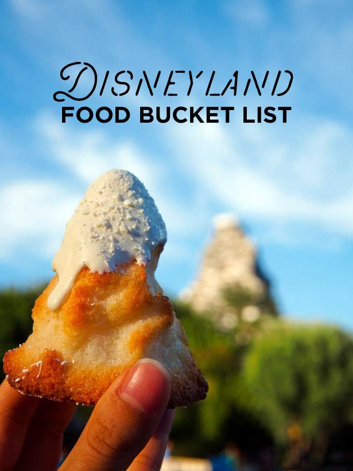39 Best Foods You Need to Try at Disneyland // localadventurer.com