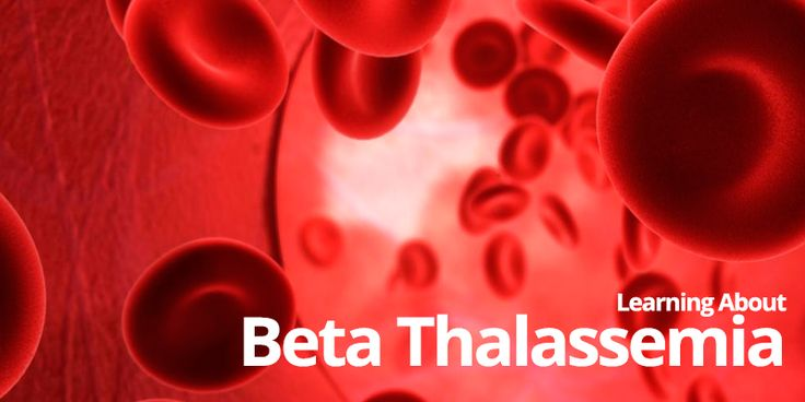 When there is not enough hemoglobin present -- as is the base with thalassemia -- this can cause an array of problems.