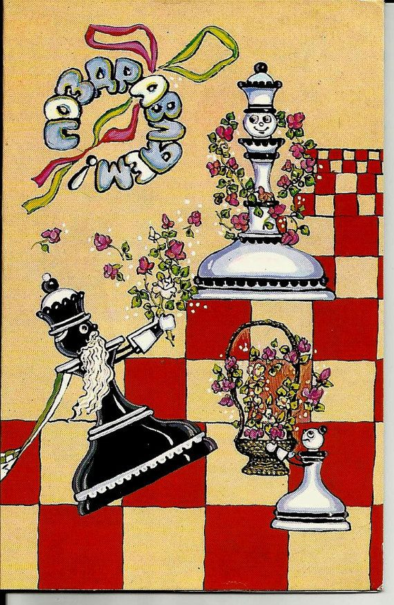 пропускают с днем учителя шахматы открытка меня