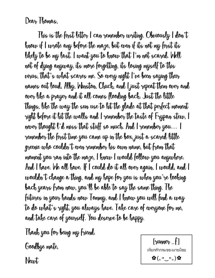 ✉️ Newts letter to Thomas.   จดหมายของนายน้อย  #MASNEWT #NEWTMAS #DYLMAS