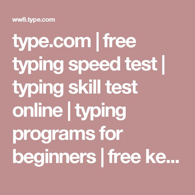 type.com | free typing speed test | typing skill test online | typing programs for beginners | free keyboard lessons