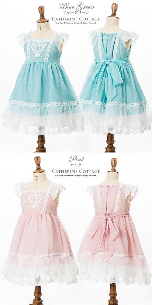 子供ドレスのキャサリンコテージ《本店》ワンピース・スーツ・フォーマル靴 / SALE!! スプリングセール*2016年3月4日午前11時まで*