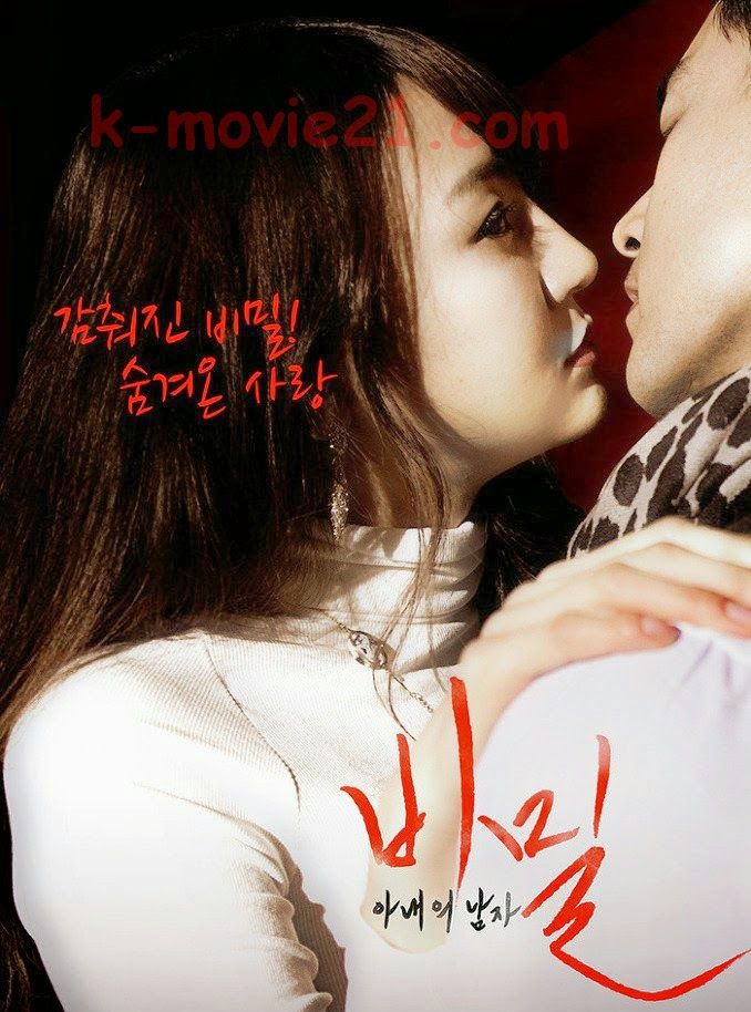 Download Film 18+ Korea Secret (2015) Full Movie HDRip,Download Film Sex Adult Korea Secret (2015) Full Movie Subtitle Indonesia.