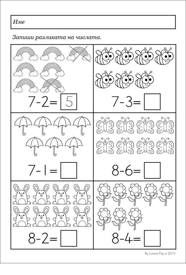 Spring Kindergarten Math and Literacy Worksheets