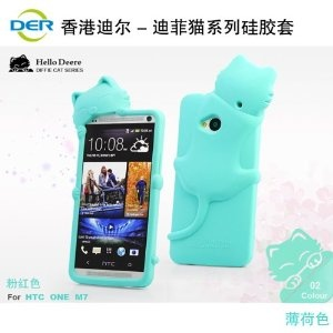 $13 on Amazon.com [Trend-Mall] for HTC ONE M7 Lovely Kiki Cat Silicone Silicon Case Skin with Cute Anti Dust Plug (Baby Blue)