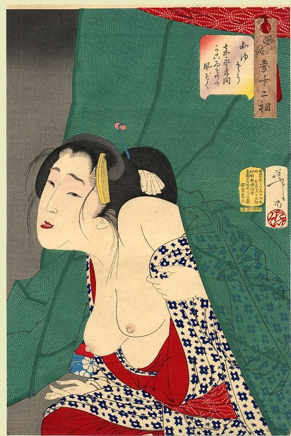 Yoshitoshi - Looking Itchy, 1888. Habits of a concubine of the Kaei era (1848-1853)