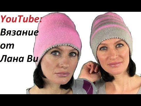 Вязание: модные шапки спицами👌 Вязаная шапочка-бини. Двойная бесшовная шапочка-трансформер - YouTube