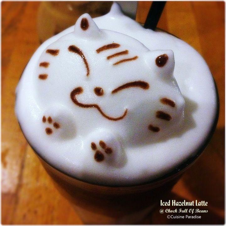 ellenaguan - en güzel latte artlar