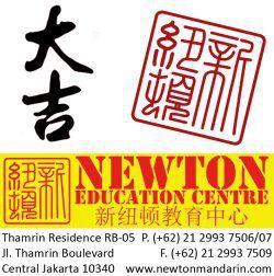 Newton Mandarin 2016