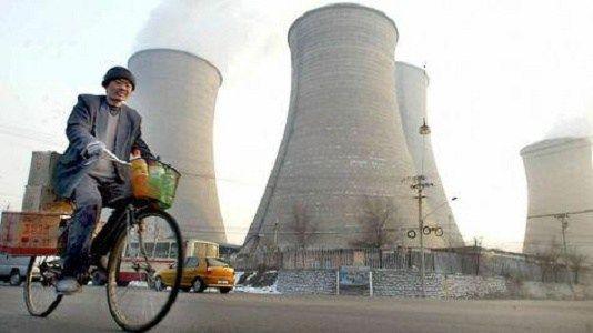 China culmina primer proyecto con reactor de diseño propio China completó la construcción del primer proyecto nuclear en el que utilizará la nueva generación de reactores con tecnología Hualong-1, de desarrollo nacional; situada en la provincia oriental de Fujian, informó hoy el diario China Daily.  http://wp.me/p6HjOv-3WQ ConstruyenPais.com