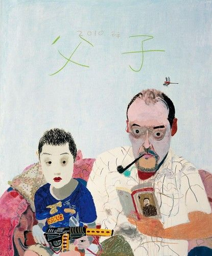 王玉平 Wang Yuping - 父子 Father and Son (2010)