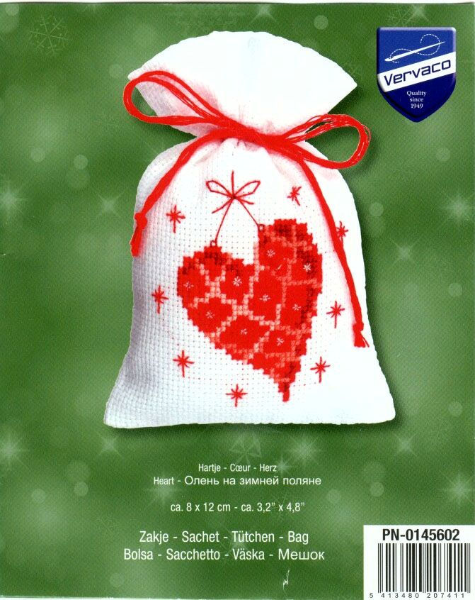 Cross-stitch Christmas Sachet Sets, part 3... Christmas Heart Sachet, Cover Page, Page 1/2d, PN-0145602